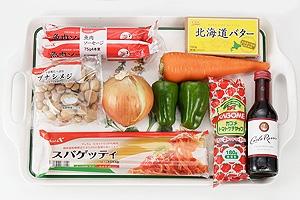 魚肉ソーセージDEナポリタン