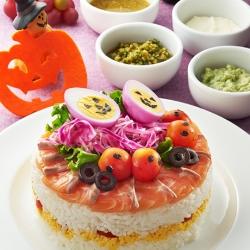 紫玉子のジャックランタンケーキすし