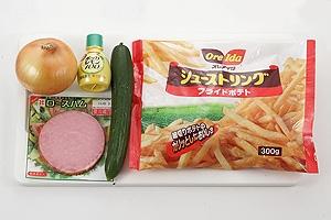 冷凍ポテトサラダ