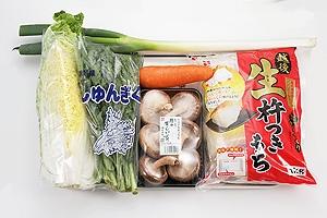 海鮮カレー鍋