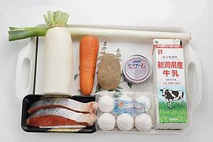 焼き鮭の和食膳