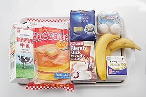 バナナカフェオレホットケーキ