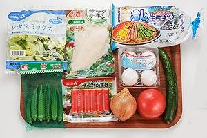 野菜たっぷり サラダ冷やし中華