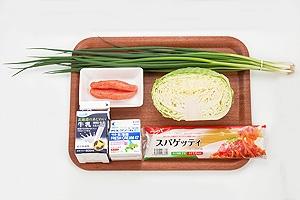 春キャベツと明太子のクリームスパゲッティ