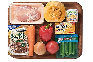 七夕 夏野菜カレー