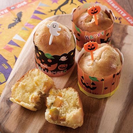 ハロウィン かぼちゃのカップケーキ