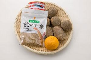 里芋の鮭味噌和え