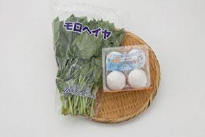 卵豆腐とモロヘイヤの冷やし汁仕立て