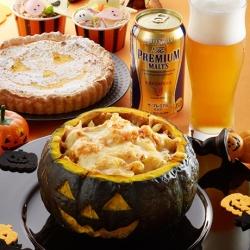 丸ごとかぼちゃのクリームグラタン