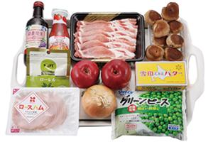 豚肉とりんごの煮物