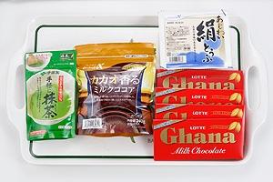チョコと豆腐でヘルシートリュフ