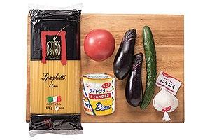 ツナと夏野菜の冷製パスタ