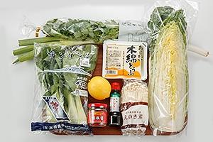 タイ風海鮮鍋