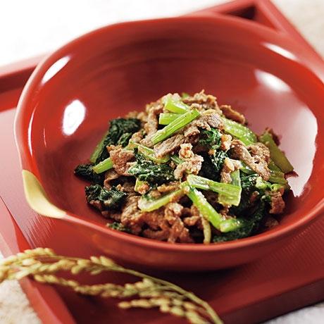 牛肉と小松菜のごま和え