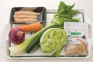 錦野菜サラダ