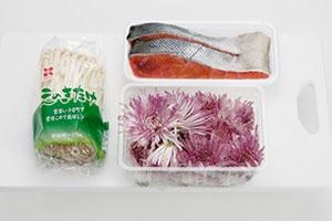 焼鮭とえのきと菊の辛し和え
