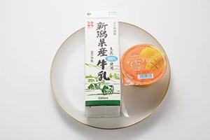 アジアンフルーツマンゴープリンミックスでつくる冷たいデザート