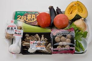 夏野菜ごろごろ雪国きのこカレー