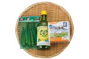 納豆とおくらに減塩レモン醤油
