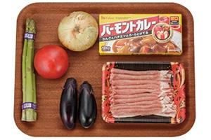 新潟県産夏野菜の元気なカレー