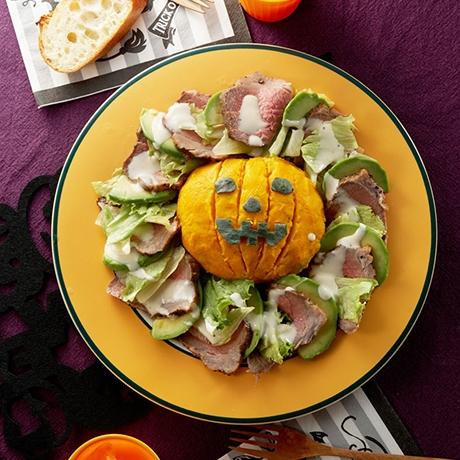 ローストビーフのハロウィンサラダ