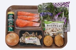 秋鮭のムニエル きのこソース
