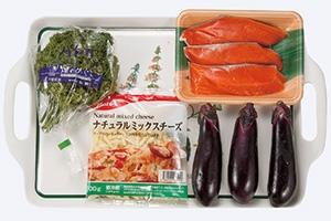 秋鮭となすの味噌チーズ焼き