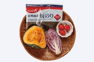 ハロウィンサラダ寿司