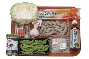 春野菜とえびのさっぱりパスタ