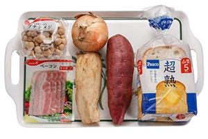秋野菜ときのこのオープンサンド