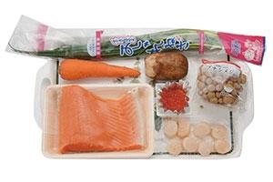 鮭と秋野菜のちゃんちゃんホイル焼き