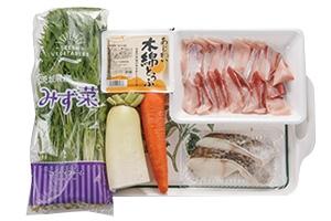 寒魚と冬野菜のロールしゃぶしゃぶ