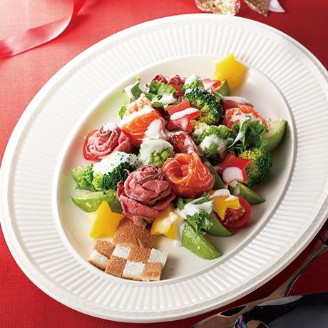 クリスマスツリーサラダ