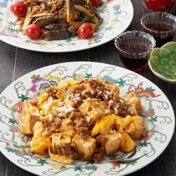 ゴロッと具材の麻婆豆腐と麻婆茄子