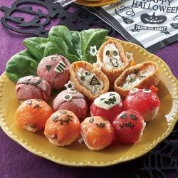 ハロウィン寿司ボール