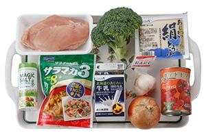 TofuとTomatoのチキンポタージュスープ